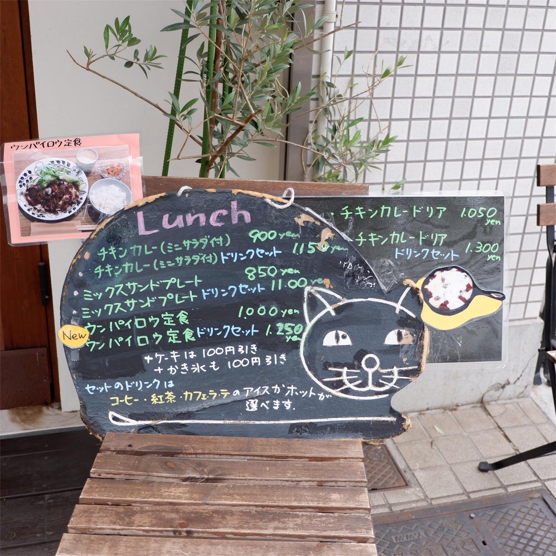 f:id:hirorocafe0106:20171215173726j:image
