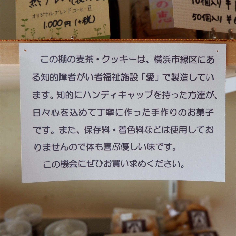 f:id:hirorocafe0106:20171216204238j:image