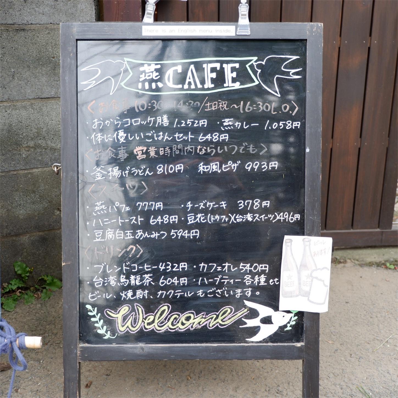 f:id:hirorocafe0106:20171216205237j:image