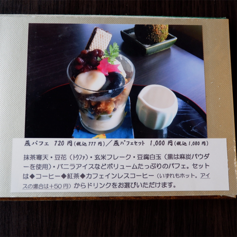 f:id:hirorocafe0106:20171216205820j:image