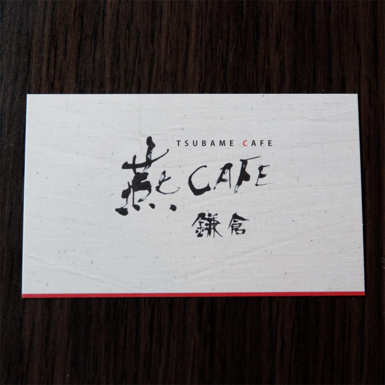 f:id:hirorocafe0106:20171216210533j:image