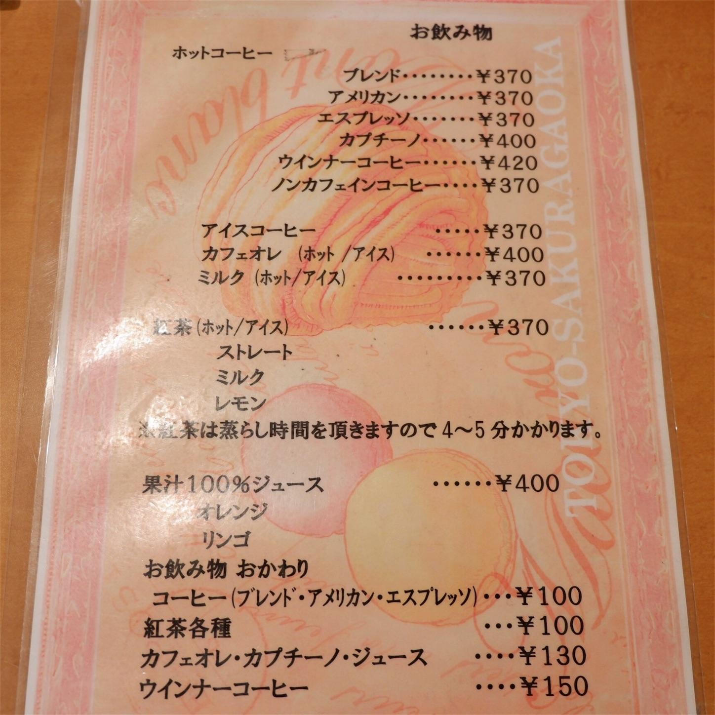 f:id:hirorocafe0106:20171217174518j:image