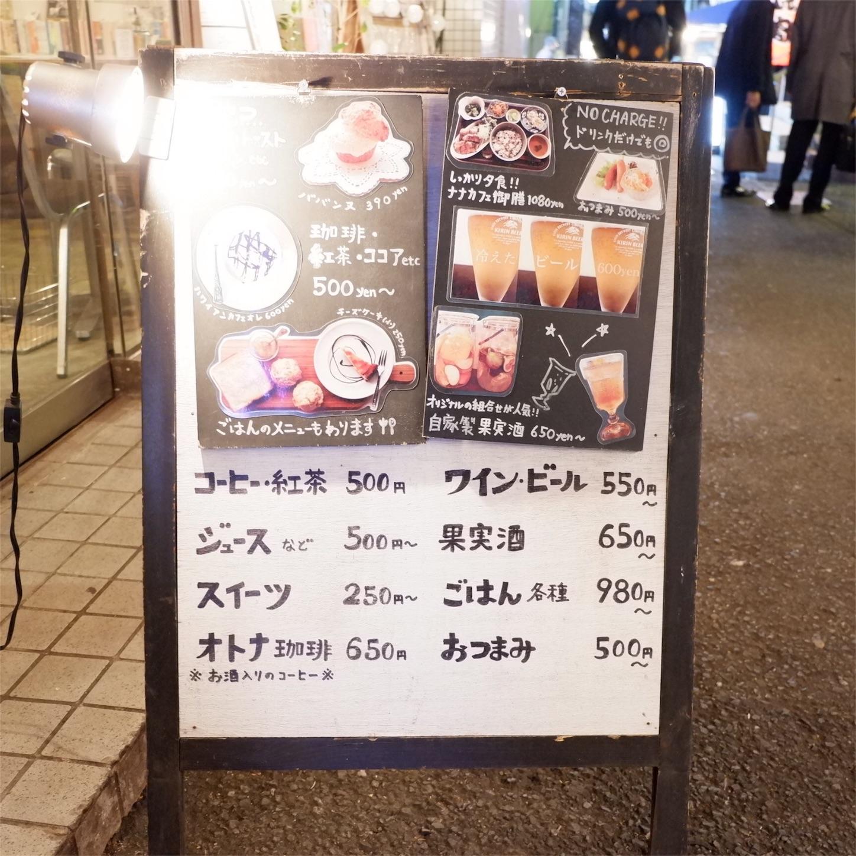 f:id:hirorocafe0106:20171217185933j:image