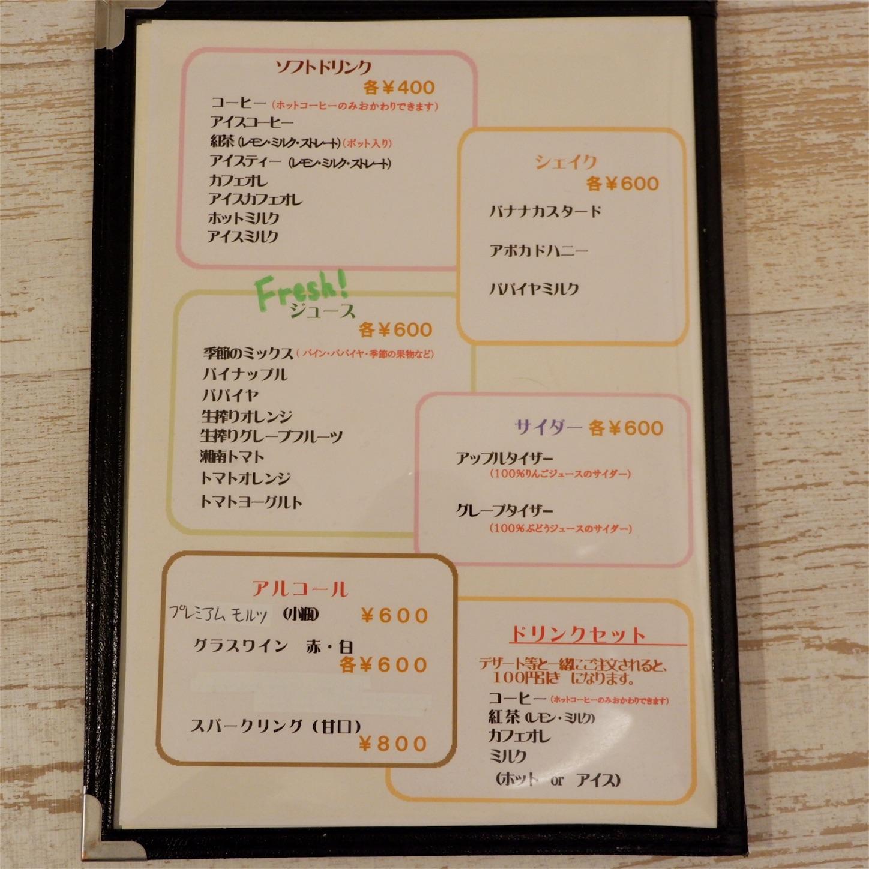 f:id:hirorocafe0106:20171218190624j:image