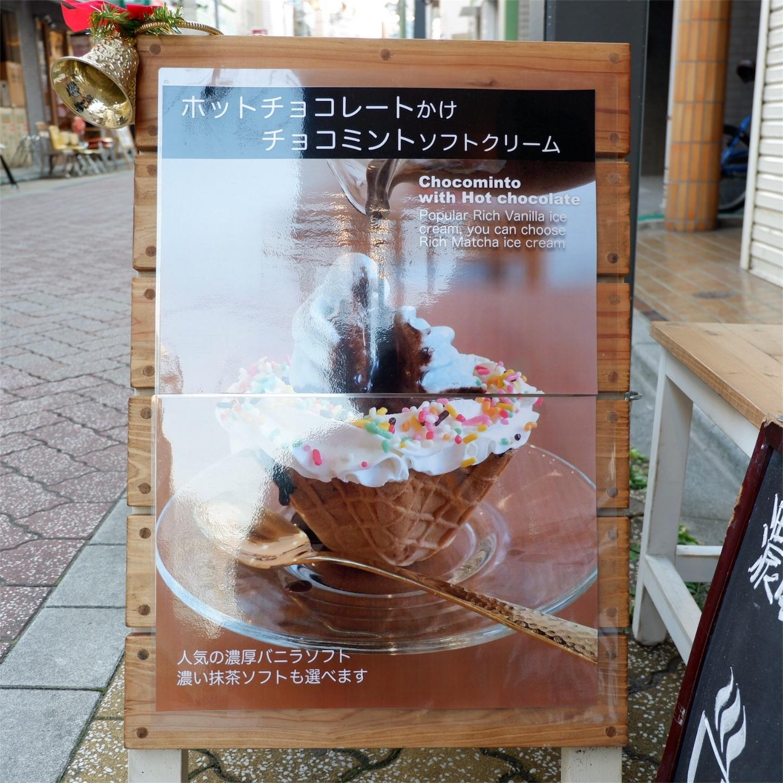 f:id:hirorocafe0106:20171220194938j:image