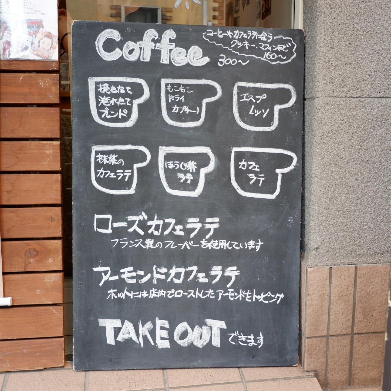 f:id:hirorocafe0106:20171220195120j:image