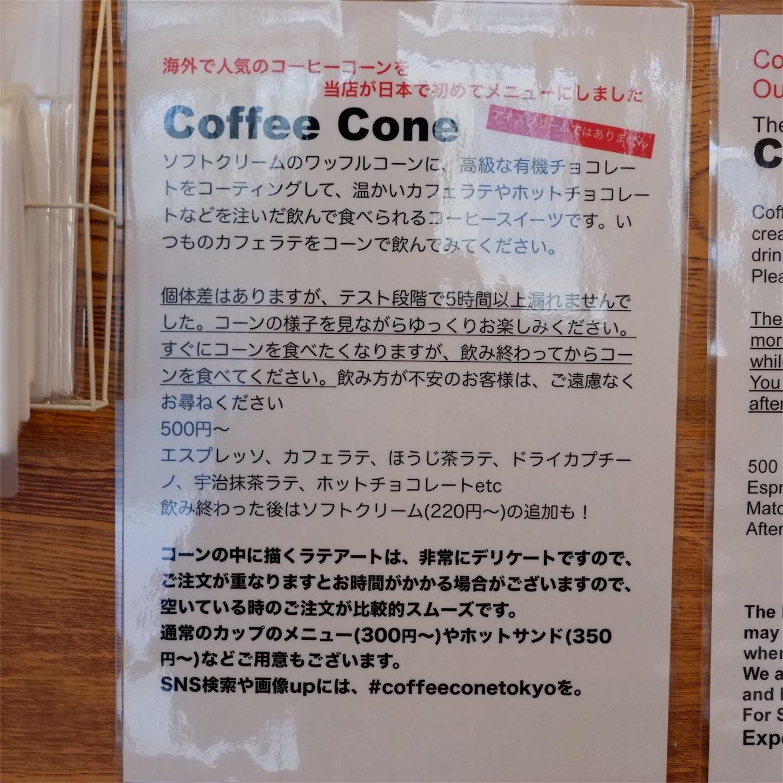 f:id:hirorocafe0106:20171220195509j:image
