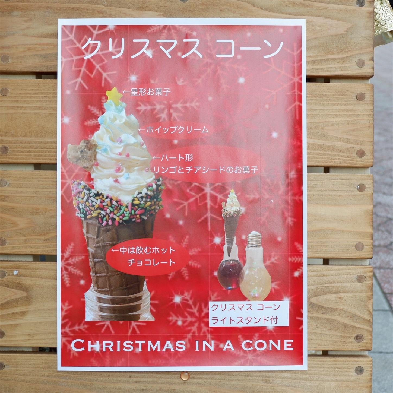 f:id:hirorocafe0106:20171220195929j:image