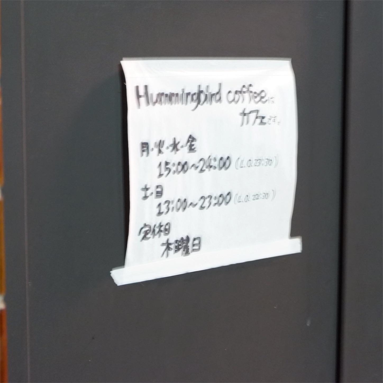 f:id:hirorocafe0106:20171225183302j:image