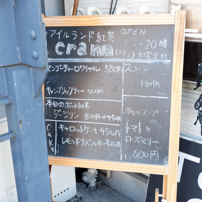 f:id:hirorocafe0106:20171225221059j:image
