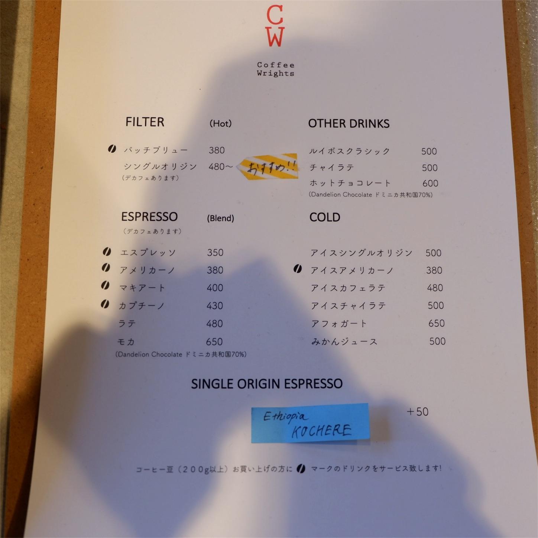 f:id:hirorocafe0106:20171226211945j:image