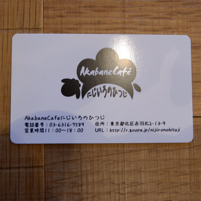 f:id:hirorocafe0106:20171227184927j:image