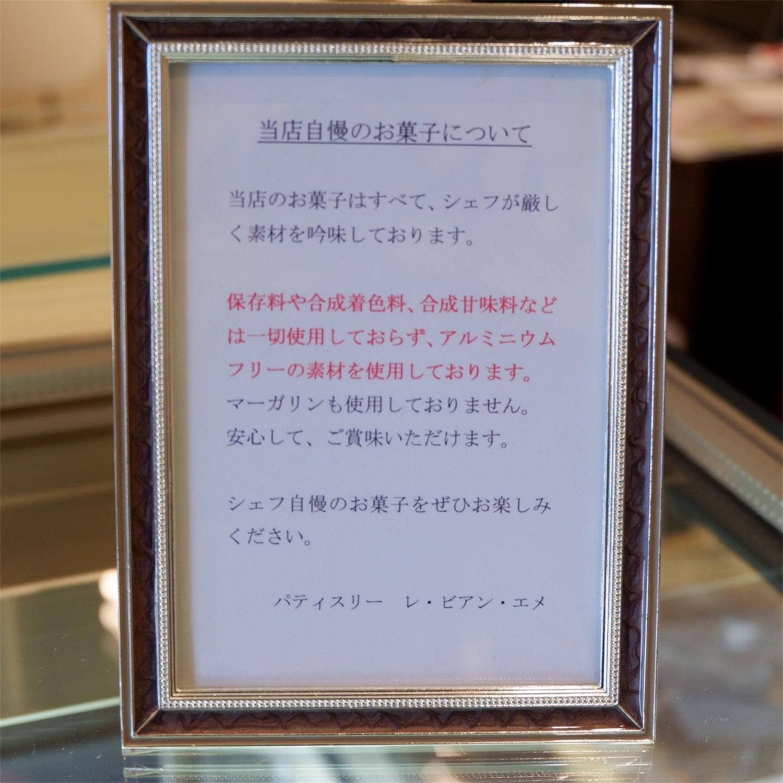 f:id:hirorocafe0106:20171229094840j:image
