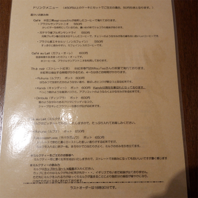 f:id:hirorocafe0106:20171229095653j:image