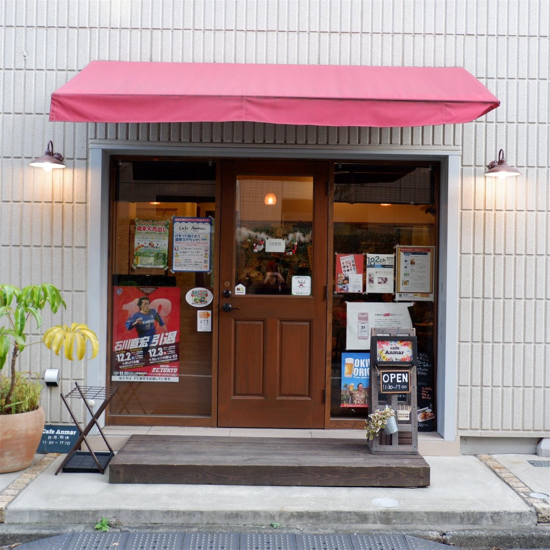 f:id:hirorocafe0106:20171231204819j:image