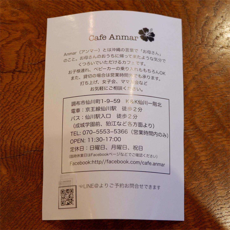 f:id:hirorocafe0106:20171231211034j:image