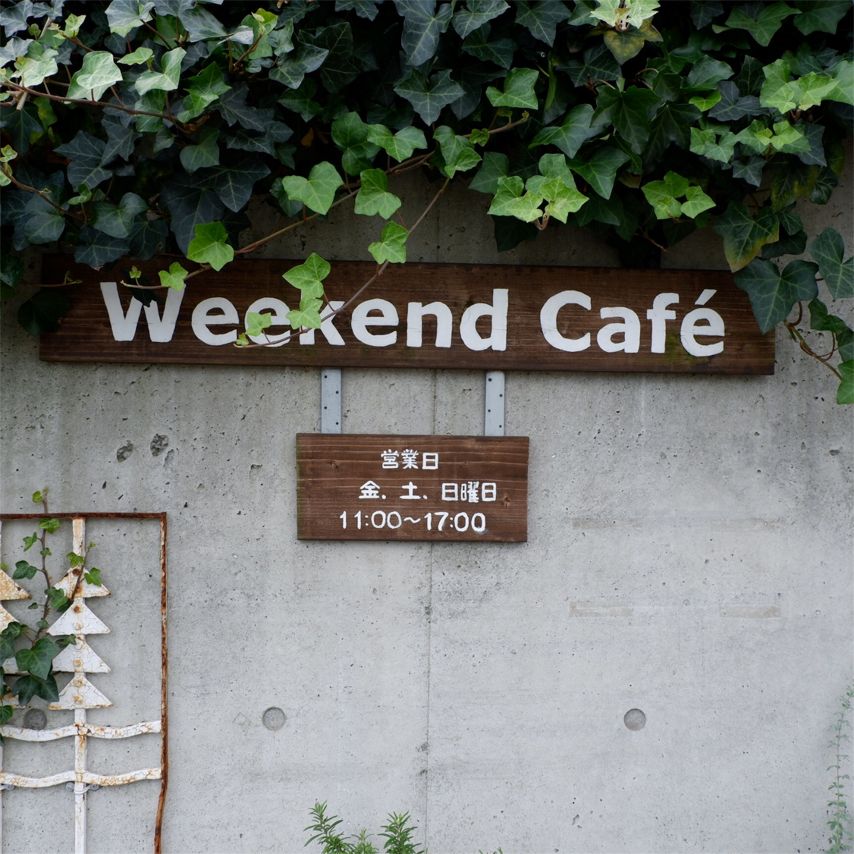 f:id:hirorocafe0106:20180101202721j:image