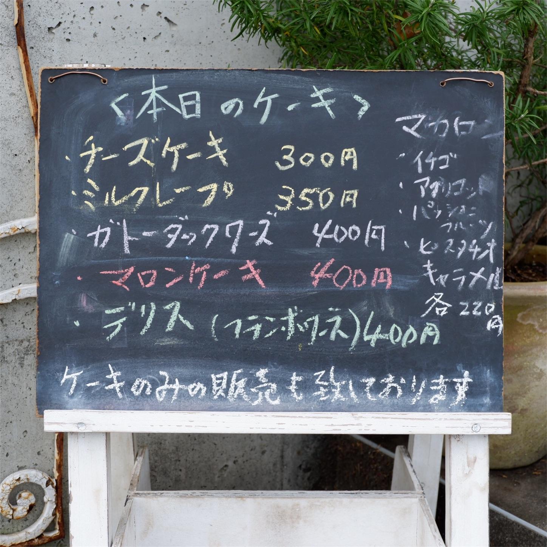 f:id:hirorocafe0106:20180101205950j:image