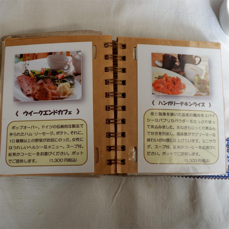 f:id:hirorocafe0106:20180101210151j:image