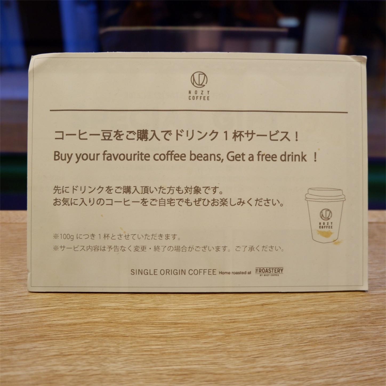 f:id:hirorocafe0106:20180102180528j:image