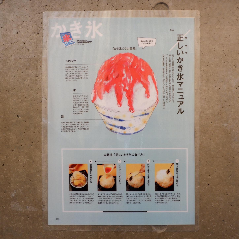 f:id:hirorocafe0106:20180102215846j:image