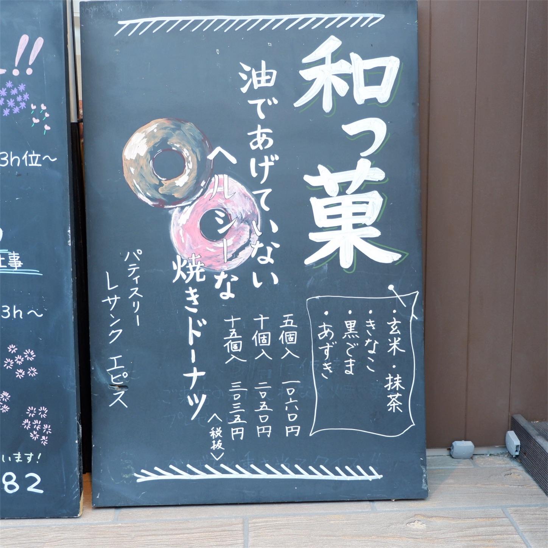 f:id:hirorocafe0106:20180110201002j:image