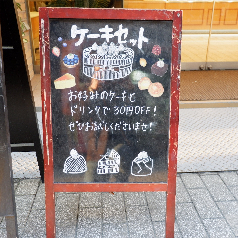 f:id:hirorocafe0106:20180111181344j:image