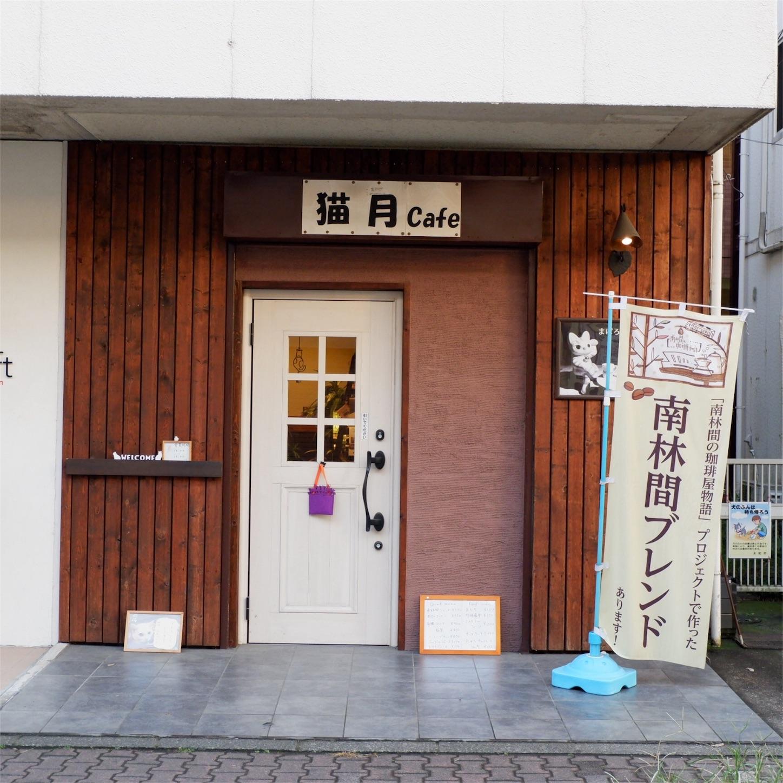 f:id:hirorocafe0106:20180112202412j:image