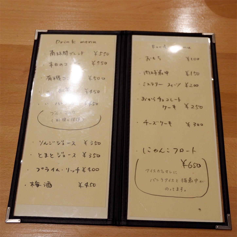 f:id:hirorocafe0106:20180112203529j:image