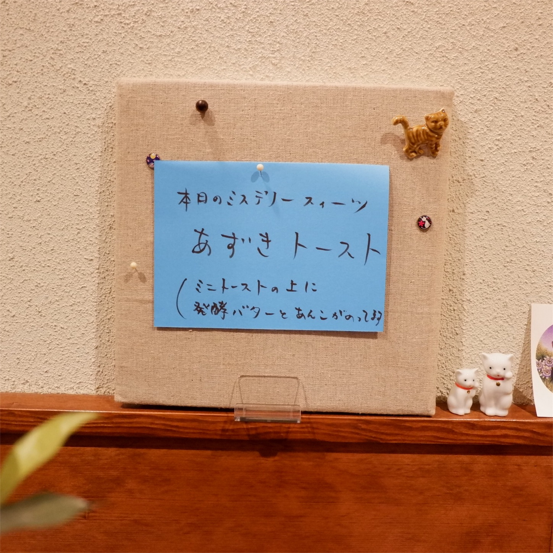 f:id:hirorocafe0106:20180112203814j:image