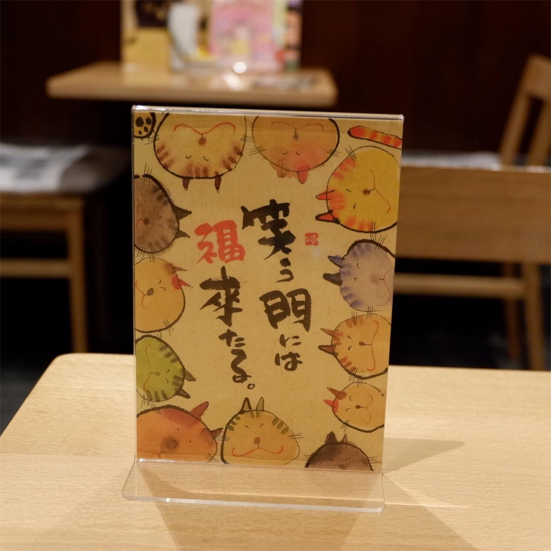 f:id:hirorocafe0106:20180112204659j:image