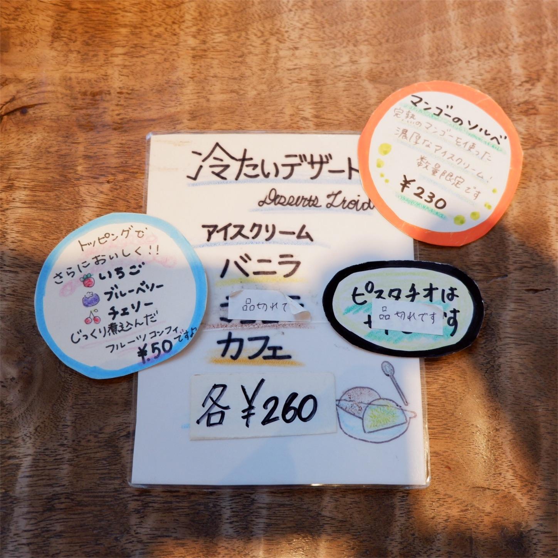f:id:hirorocafe0106:20180124181422j:image