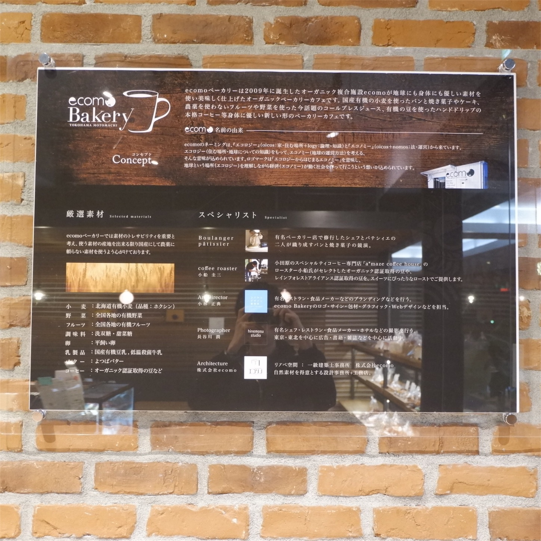 f:id:hirorocafe0106:20180131124512j:image