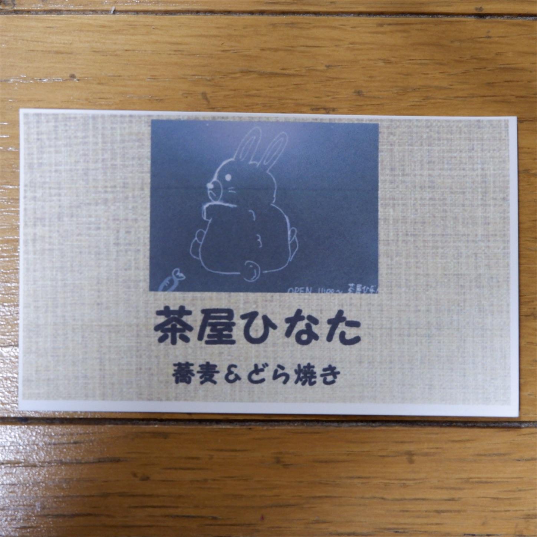 f:id:hirorocafe0106:20180206185537j:image