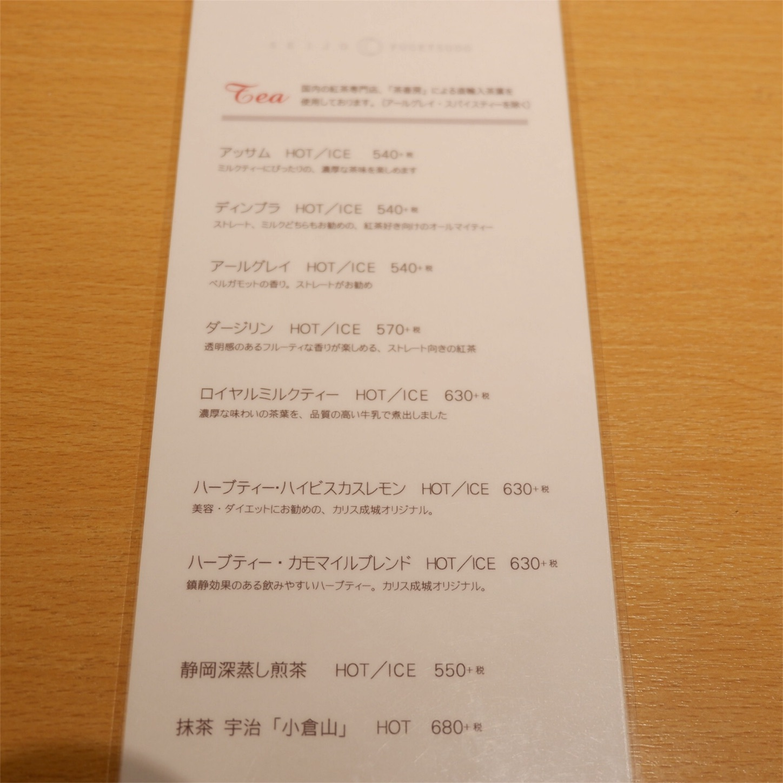 f:id:hirorocafe0106:20180207202912j:image