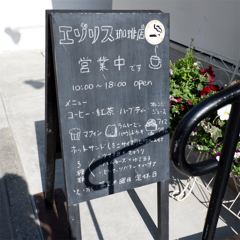 f:id:hirorocafe0106:20180216142741j:image