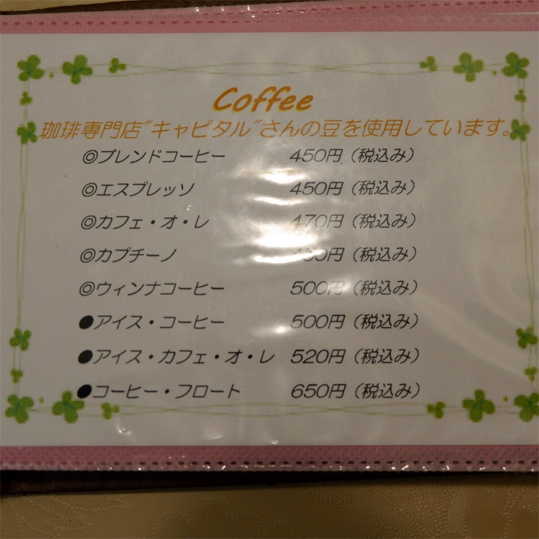 f:id:hirorocafe0106:20180218160730j:image