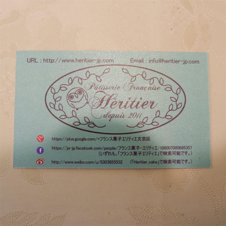 f:id:hirorocafe0106:20180218160858j:image