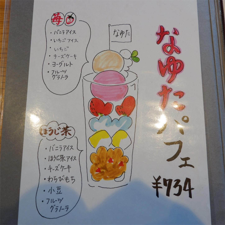 f:id:hirorocafe0106:20180220093022j:image