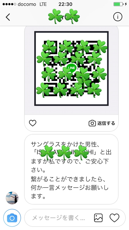 f:id:hirorocafe0106:20180221162149j:image