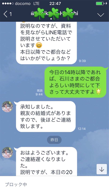 f:id:hirorocafe0106:20180221163407j:image