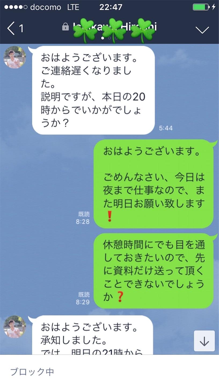 f:id:hirorocafe0106:20180221163409j:image