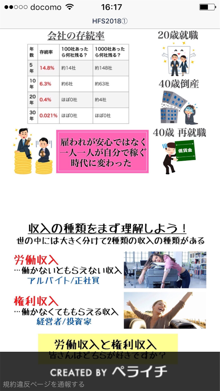 f:id:hirorocafe0106:20180221171650p:image