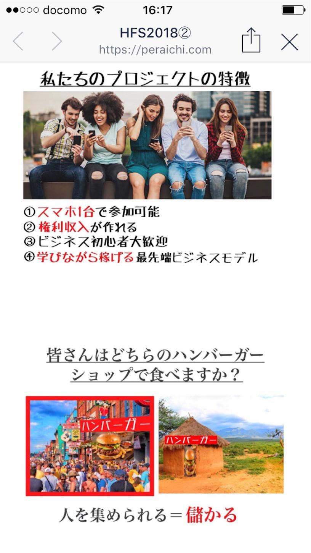 f:id:hirorocafe0106:20180221171654p:image