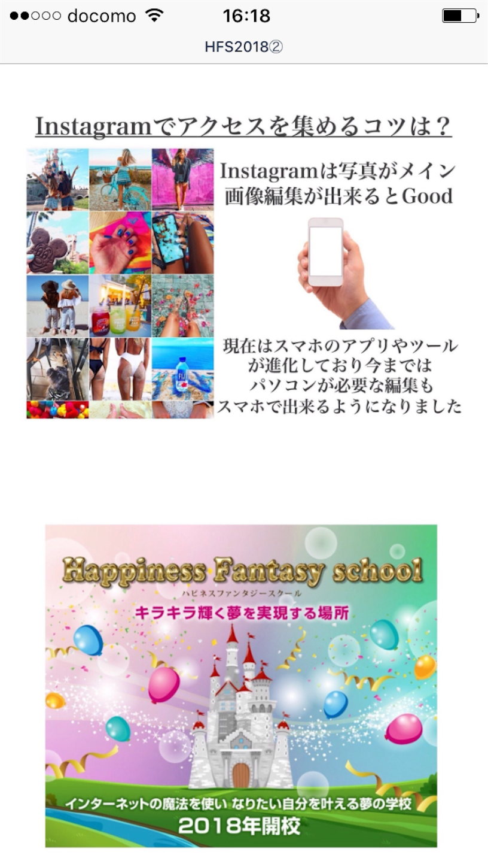 f:id:hirorocafe0106:20180221171701p:image
