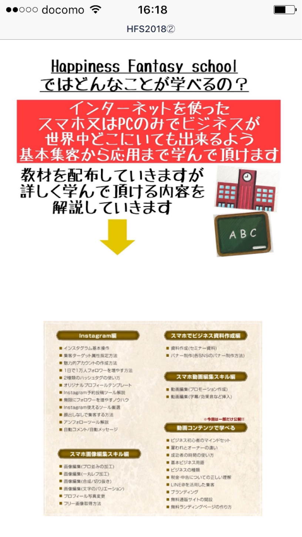 f:id:hirorocafe0106:20180221171707p:image