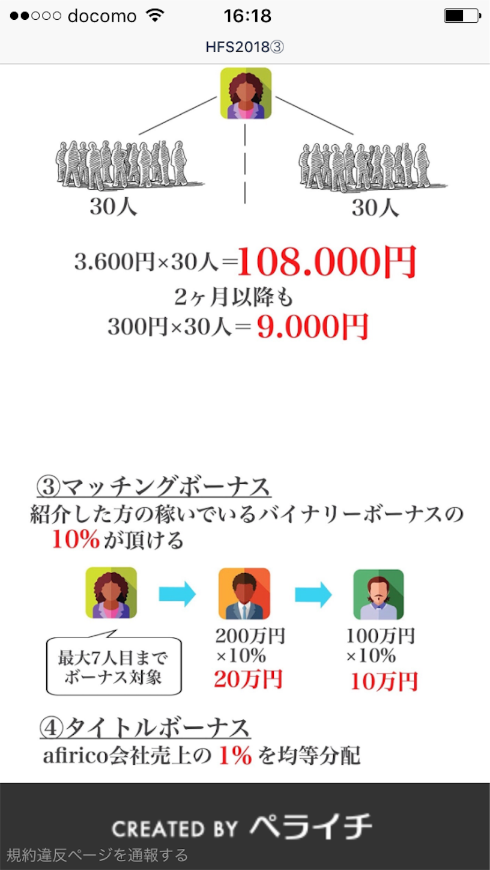 f:id:hirorocafe0106:20180221171713p:image