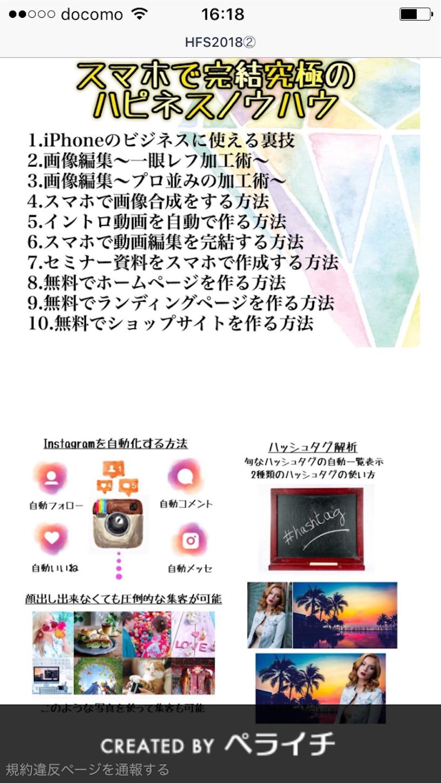 f:id:hirorocafe0106:20180221174650p:image