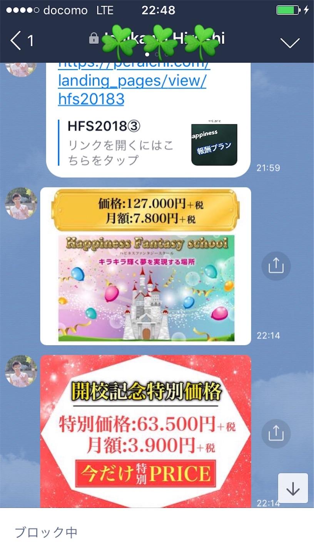 f:id:hirorocafe0106:20180221175138j:image