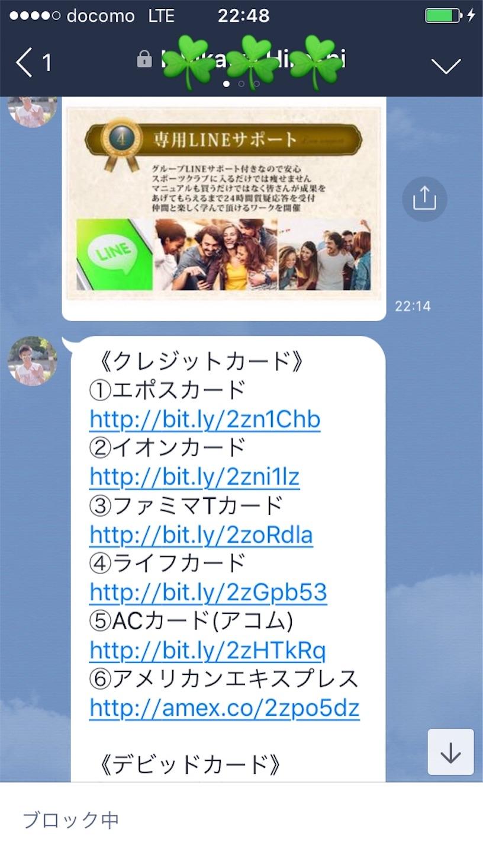f:id:hirorocafe0106:20180221180123j:image